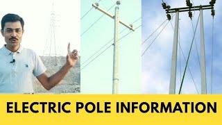 Electric Pole Explain 440voltage,11KV,33KV,64KV pole Hight Insulator,Psc Pole Rail Pole Tover