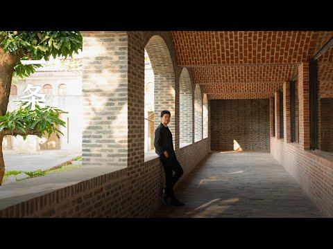 北京建築師在深山造咖啡莊園 A Beijing Architect Build a Coffee Manor in Deep Mountains