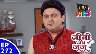 Jeannie aur Juju - जीनी और जूजू - Episode 272 - New Jeannie in Vicky's House