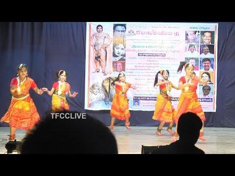 Gallu Gallu Jodedla Parugu Chudu Song Dance Perfomance  Sunny Tfcclive