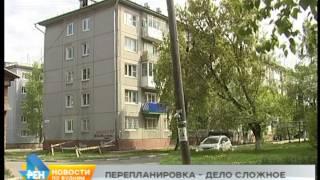 видео Чтобы дом нерухнул… 19.01.2017