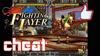 Fighting Layer ファイティングレイヤー LAN Arcade cheat アーケード チート