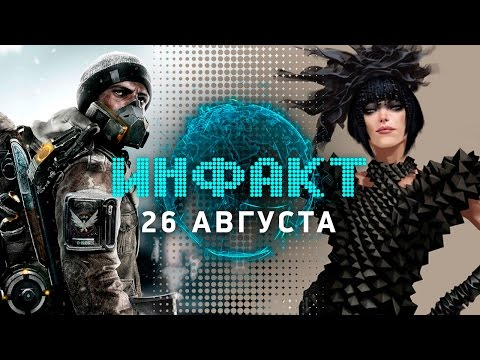 Инфакт от 26.08.2016 [игровые новости] — Titanfall 2, Deus Ex Mankind Divided, No Man's Sky… from YouTube · Duration:  9 minutes 2 seconds