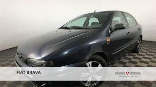 FIAT Brava с пробегом 1998
