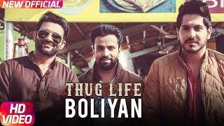 Boliyan   Harish Verma   Jass Bajwa   Thug Life   Latest Punjabi Song 2017