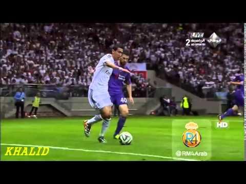 Good Bye Angel Di Maria - Real Madrid
