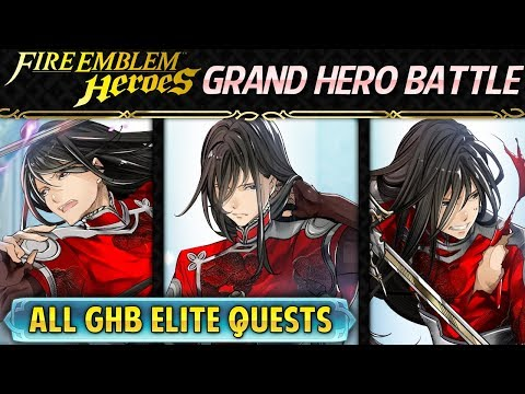 Fire Emblem Heroes - Grand Hero Battle: Navarre INFERNAL All GHB Elite Quests - F2P Friendly Guide