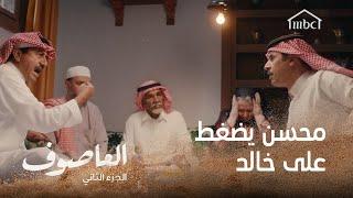 العاصوف | طلبتك يا خالد طلبة.. قل تم