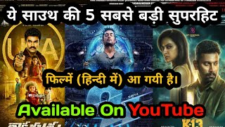 Top 5 New Released Blockbuster South Indian Hindi Dubbed Movies || Top Filmy Talks