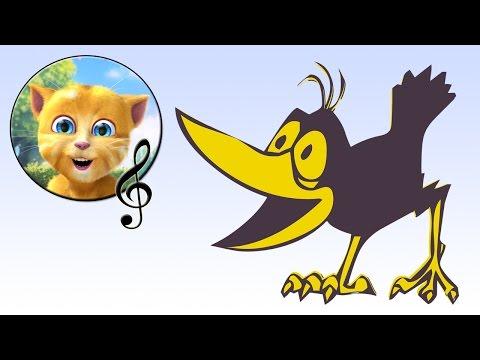 Споем вместе. Простая сказка. Песня пластилиновая ворона от котенка Джинжера.
