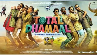 Total dhamal...new movie....top funny secne....... Most watch....