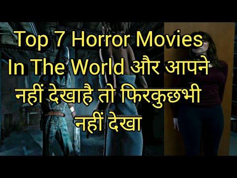 वह एक्टर जो हॉरर मूवी बनाकर मारे गए Wah Died Oftar Filiming Horror movies