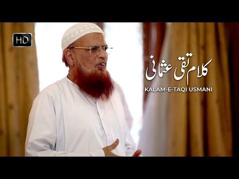 Kalam-e-Taqi Usmani HD