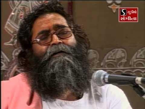 Niranjan Pandya  Dhan Guru Data Mara Dhan Guru