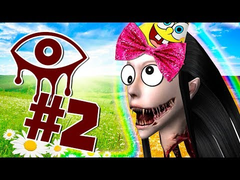 АЗ СЪМ МОМЧЕНЦЕ И СИ ТЪРСЯ ОЧЕНЦЕ!! | Eyes - The Horror Game - Част 2 [DrCraft]