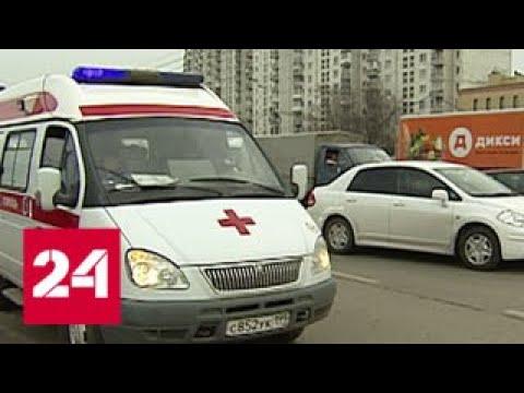 За скорой помощью можно будет проследить онлайн - Россия 24