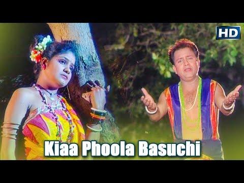 Kie Phoola Basuchi  Album- Michha Maya Sansara  Narendra Kumar  World Music  Sidharth Bhakti