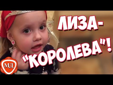 ДЕТИ ПУГАЧЕВОЙ И ГАЛКИНА:дочь Пугачевой и Галкина Лиза - королева!   Свежие   видео и фото 2017!