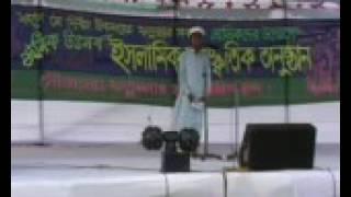 The islamic programme of Bangladesh... 2017 Video