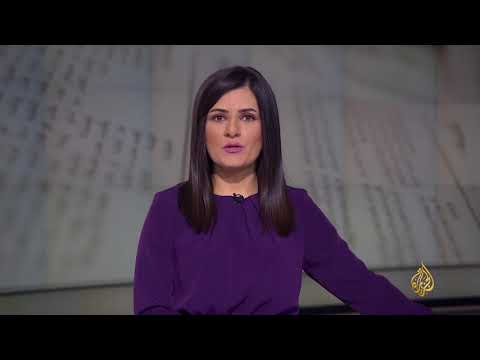 مرآة الصحافة الثانية 18/6/2018  - نشر قبل 26 دقيقة