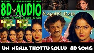 Un nenja thottu sollu 8d song I Ilayaraja I Rajadhi raja I Super star Rajni I Tamil 8d audio effects