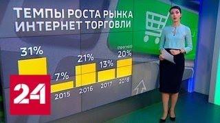 Российский Amazon: Сбербанк Выходит на Рынок | Сбербанк Торговля Бинарными Опционами