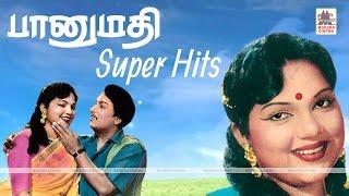 Bhanumathi tamil songs பானுமதி பாடிய 50 சூப்பர்ஹிட் பாடல்கள்