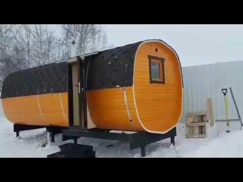 видео: Баня ОКТА Бочка