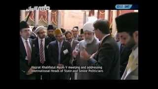 A Message of Peace by Hazrat Mirza Masroor Ahmad at European Parliament, Islam Ahmadiyya