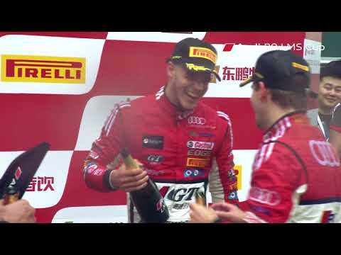 Round 7 - TV highlights show, Shanghai International Circuit, China - Audi R8 LMS Cup 2017