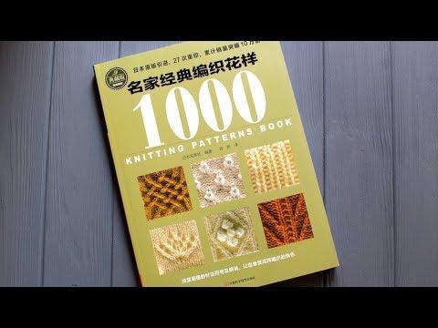Вязание крючком из журнала вязание