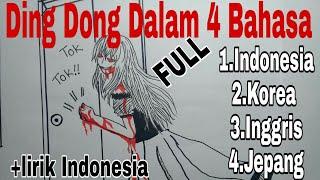 Gambar cover Ding Dong Ku Datang Padamu [[Hide And Seek in 4  languages ]]+[[lirick indonesia + My Draw]]