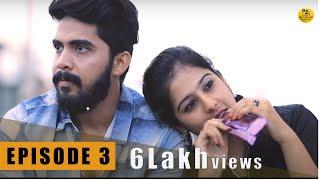 Choti Zindagi  Ep 03 Turning Point  Eng CC  Latest Telugu Web Series 2019  Varahan Naaga Cherry