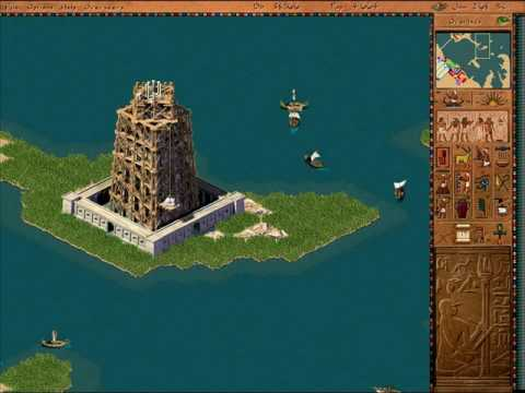 Lighthouse of Alexandria ( Pharaoh Cleopatra )