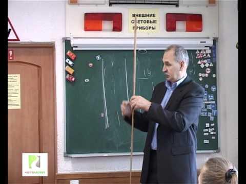 Автошкола Москва. Уроки и курсы экстремального вождения
