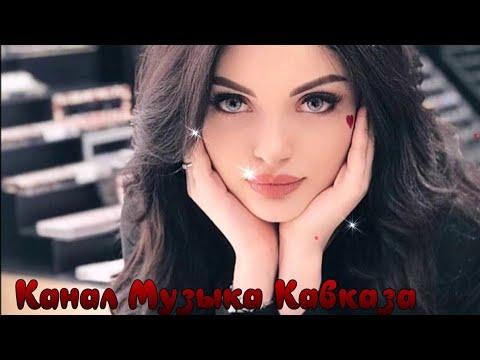 Музыка Кавказа !!! я вернусь