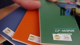 видео Полы в детской комнате — обзор самых безопасных напольных покрытий
