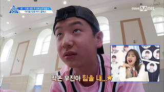 [ENG SUB] Produce 101 Season 2 Ep. 5 | Shoulder Gangster Nayana | Ep. 5 Preview