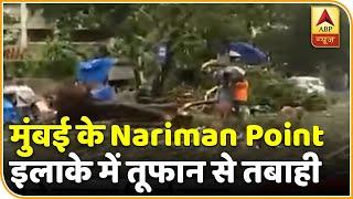 Nisarga Cyclone: मुंबई के Nariman Point इलाके में तूफान से तबाही