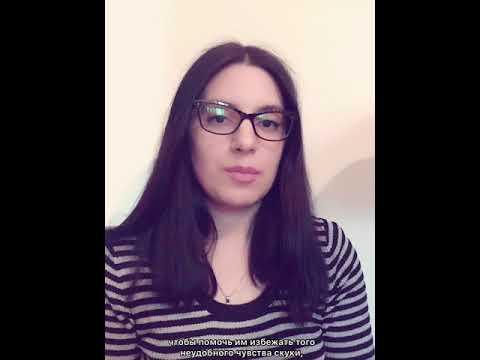 Тамара - Учитель английского языка в школе Anglophone ...