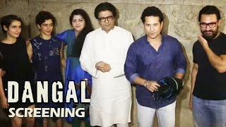 UNCUT - Dangal Special Screening - Aamir Khan, Raj Thackeray, Sachin Tendulkar