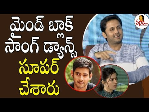Nithin About Mahesh Babu Mind Block Song On Sarileru Neekevvaru | Bheeshma Movie | Vanitha TV