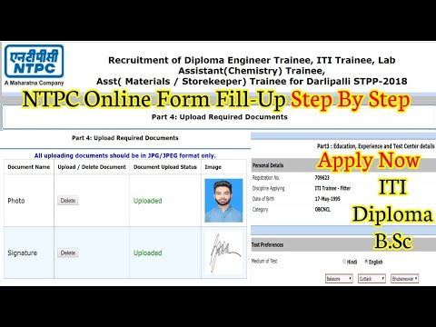 NTPC Online Form Fill Up Step By Step || How To Apply NTPC Online Form Fill Up