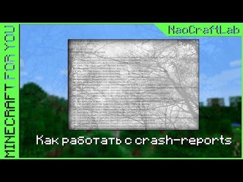 Minecraft for You - E08 - Как работать с crash-reports
