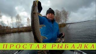 видео Десногорск рыболовная база