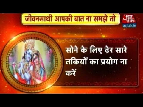 Dharm: Radhe phulera Dooj | March 10th 2016 | 6:30 AM