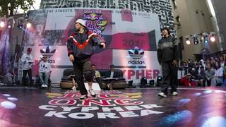 Red Bull BC One Cypher Korea | B-Girl Final: Mono vs. Primary Soul