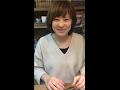 台湾ウーロン茶の美味しい淹れ方 の動画、YouTube動画。