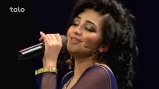 Meena Tajik - Dar Mahfel To - Helal Eid Concert / مینا تاجکی - درمحفل تو تجلا - کنسرت هلال عید