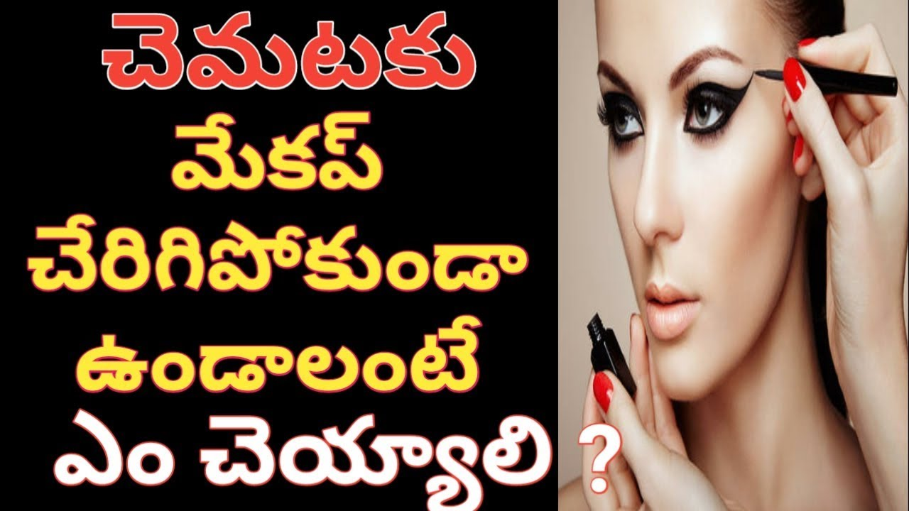 Summer long lasting simple makeup tipsll summer makeup tips in telugu